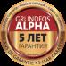 Grundfos Alpha 3 25-80 (180мм)