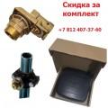 Акционный набор (Скважинная крышка, скважинный адаптер, Клапан зимнего слива)
