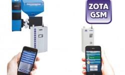 Модуль GSM, Стоит ли устанавливать и во сколько это обойдется.