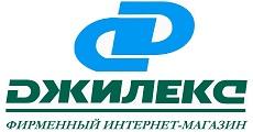 ДЖИЛЕКС производство и продажа насосов. Фирменный магазин Джилекс в Санкт Петербурге.